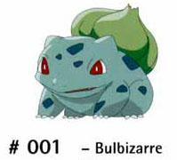 Elevage de pokemon en ligne - Evolution tortipouss ...